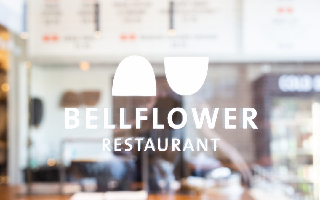 A Virtual Tour of Bellflower
